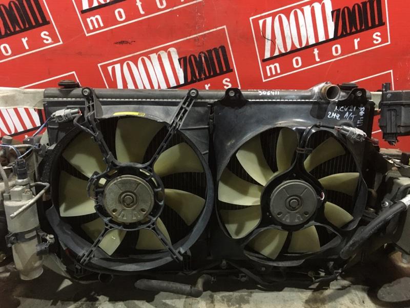 Радиатор двигателя Toyota Windom MCV21 2MZ-FE 1997 передний