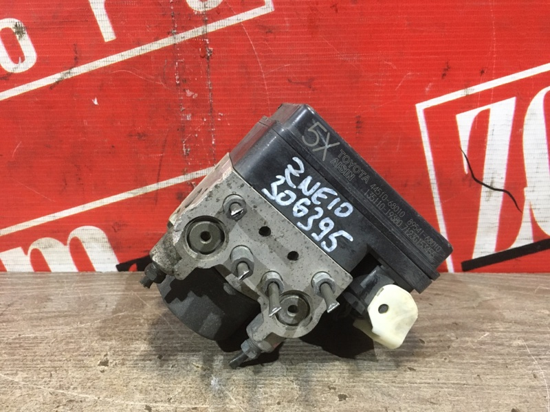 Блок abs (модулятор abs) Toyota Wish ZNE10 1ZZ-FE 2003 передний 44510-68010