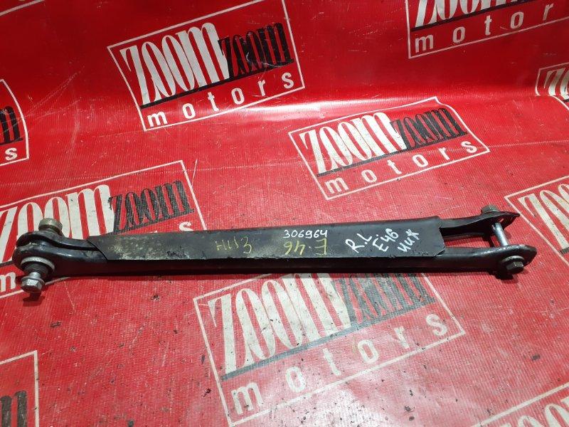 Рычаг подвески Bmw 325I E46 M52 B20 1998 задний левый
