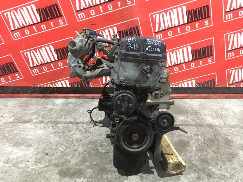 Двигатель Nissan Sunny B15 QG13DE 1998 №202754