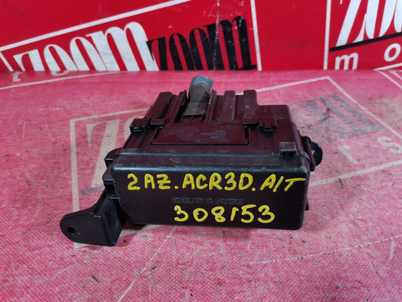 Блок реле и предохранителей Toyota Estima ACR30 2AZ-FE 2000