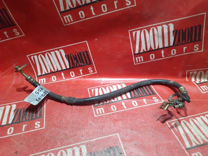 Шланг высокого давления Honda Cr-V RD5 K20A 2001 передний
