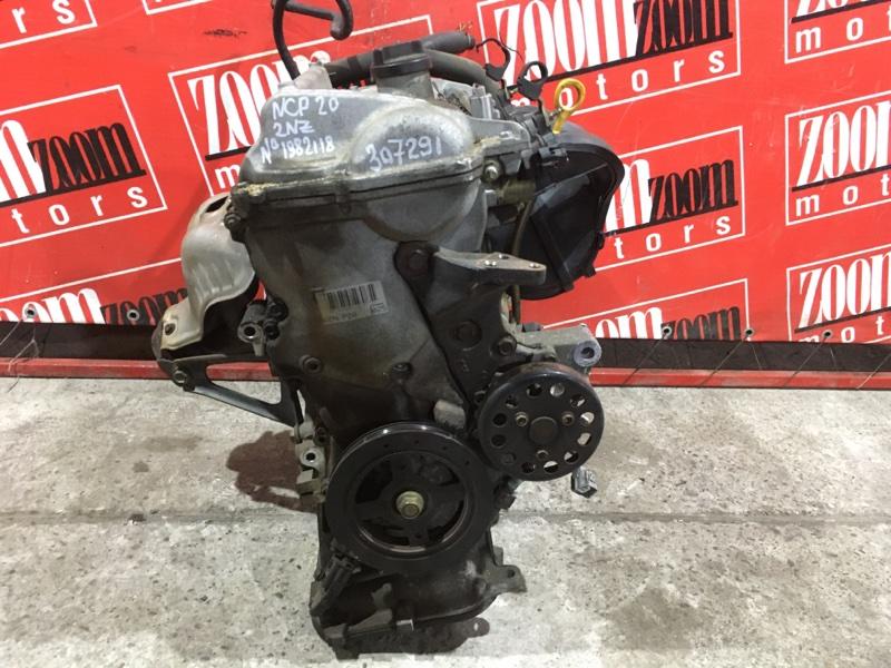 Двигатель Toyota Funcargo NCP20 2NZ-FE 1999 №1982118