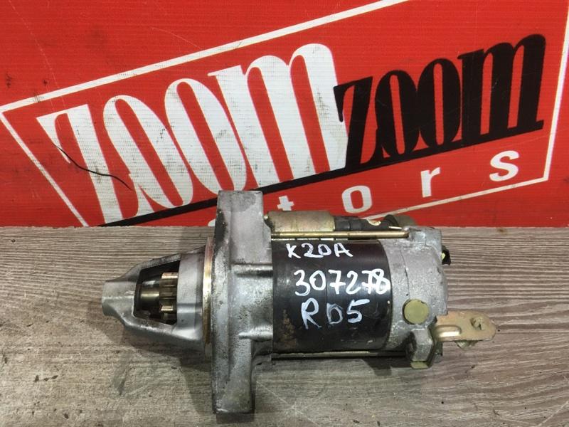 Стартер Honda Cr-V RD5 K20A 2001