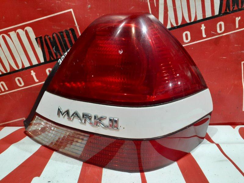 Фонарь (стоп-сигнал) Toyota Mark Ii GX110 1G-FE 2000 задний правый 22-305