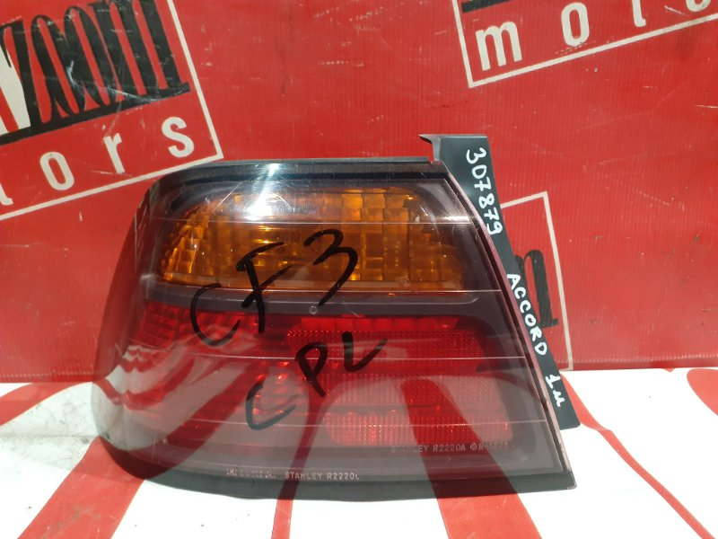 Фонарь (стоп-сигнал) Honda Accord CF3 F18B 1997 задний левый 22-20
