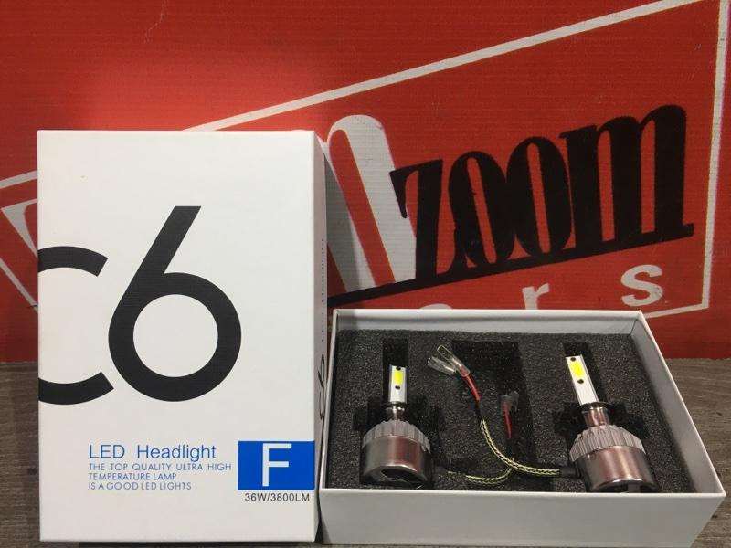 Лампа светодиодная Lada C6+H1