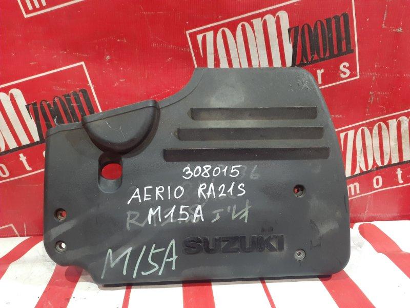 Крышка на двигатель декоративная Suzuki Aerio RA21S M15A 2001 передняя