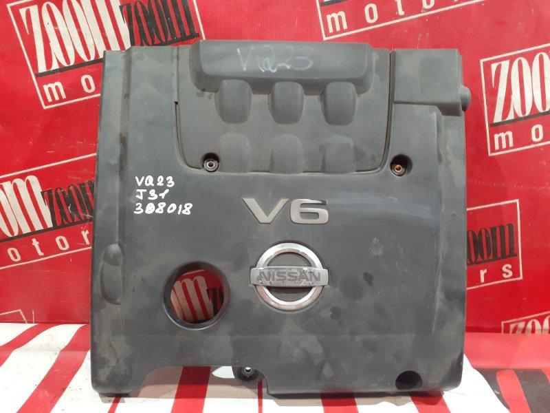 Крышка на двигатель декоративная Nissan Teana PJ31 VQ23DE 2003 передняя