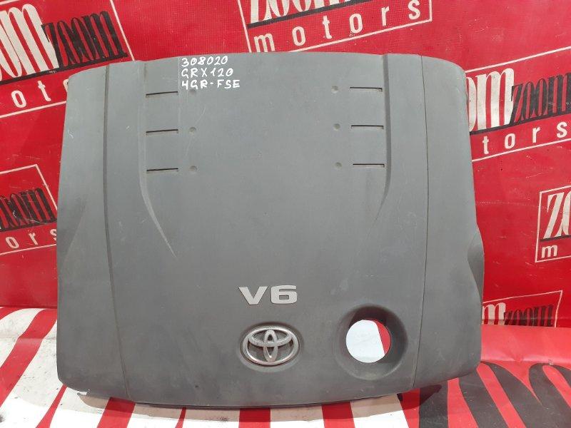 Крышка на двигатель декоративная Toyota Mark X GRX120 4GR-FSE 2004 передняя