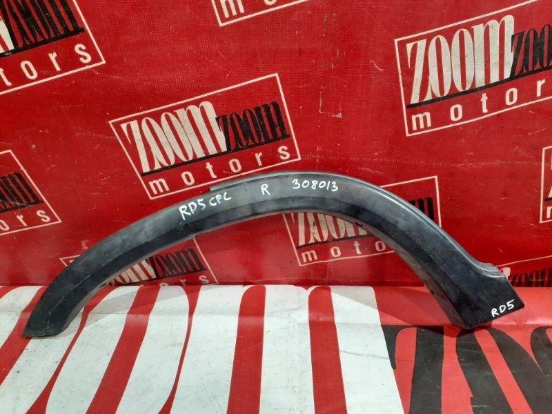 Накладка на крыло Honda Cr-V RD5 K20A 2001 задняя правая