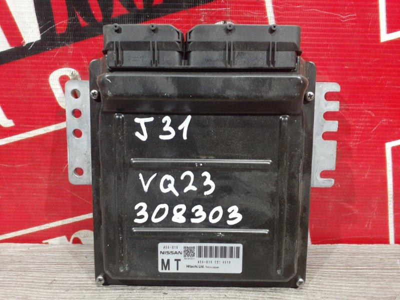 Компьютер (блок управления) Nissan Teana PJ31 VQ23DE 2003 A56-U18 EB1