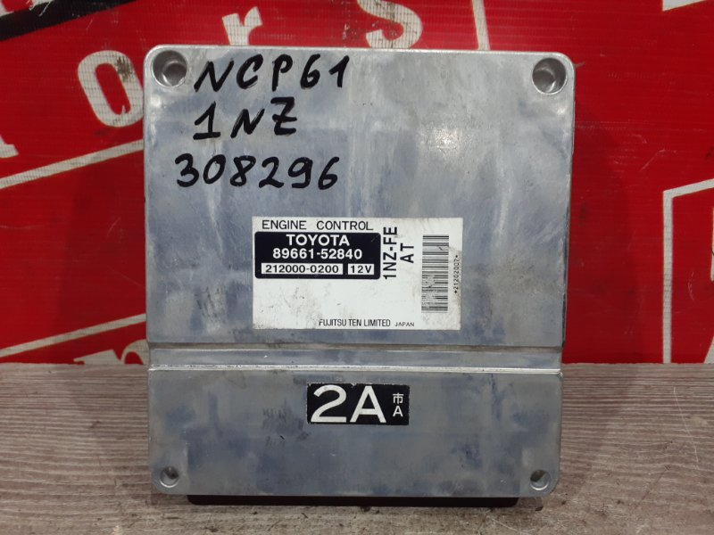 Компьютер (блок управления) Toyota Ist NCP60 1NZ-FE 2003 89661-52840
