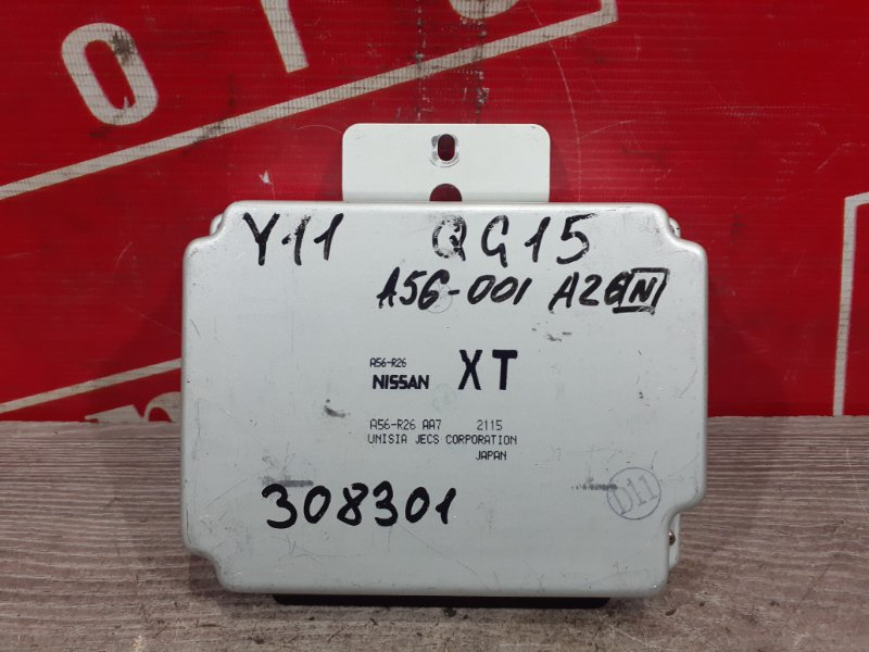 Компьютер (блок управления) Nissan Ad Y11 QG15DE 1999 A56-001 A26 (N)
