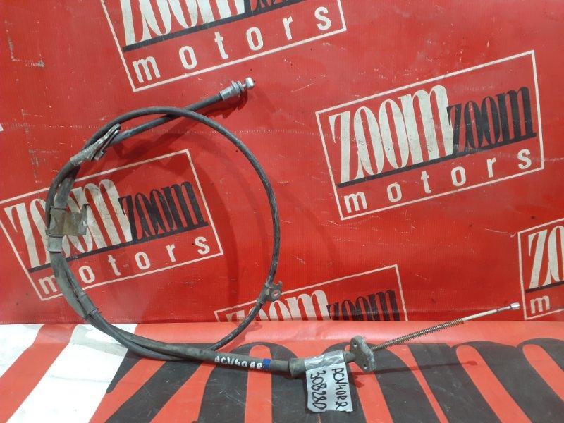 Трос ручника Toyota Camry ACV40 2AZ-FE 2006 задний правый