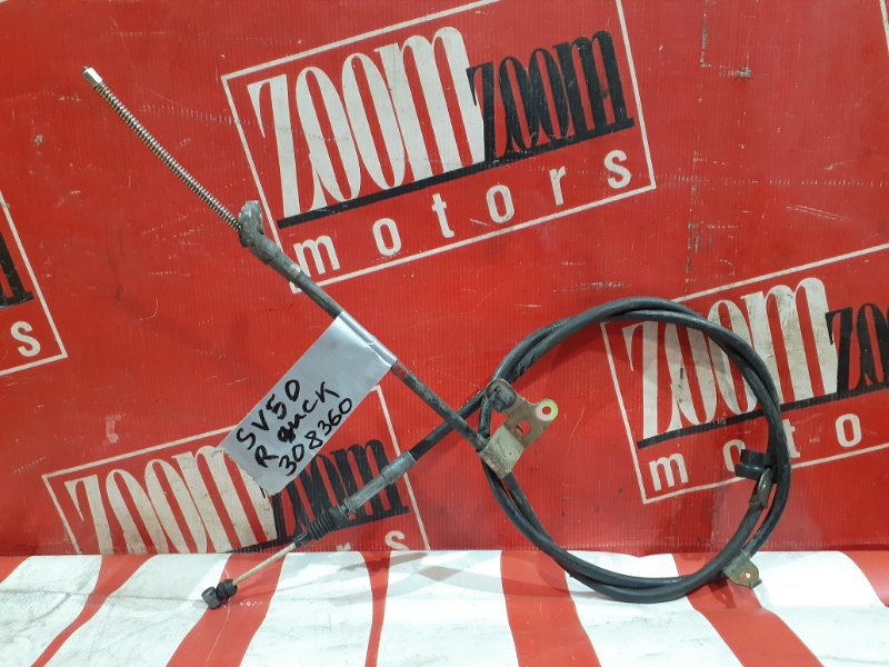 Трос ручника Toyota Vista SV50 3S-FSE 1998 задний правый