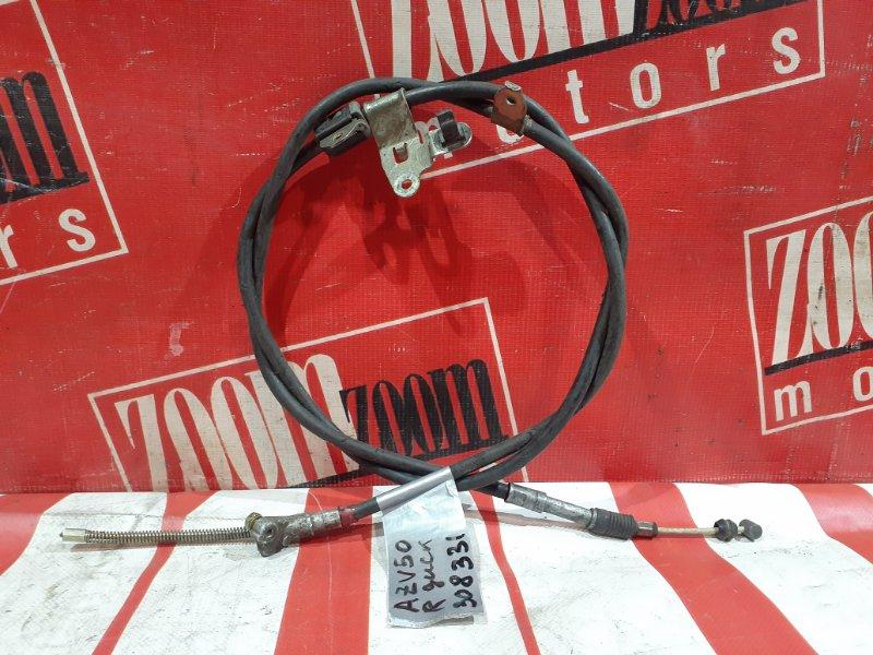 Трос ручника Toyota Vista AZV50 1AZ-FSE 1998 задний правый