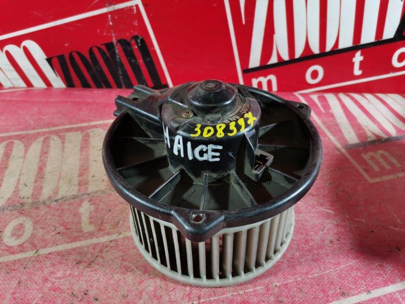 Вентилятор (мотор отопителя) Toyota Hiace LH106 2L