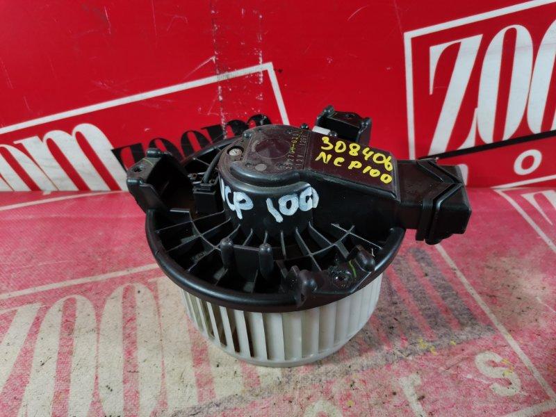 Вентилятор (мотор отопителя) Toyota Ractis NCP100 1NZ-FE 2005