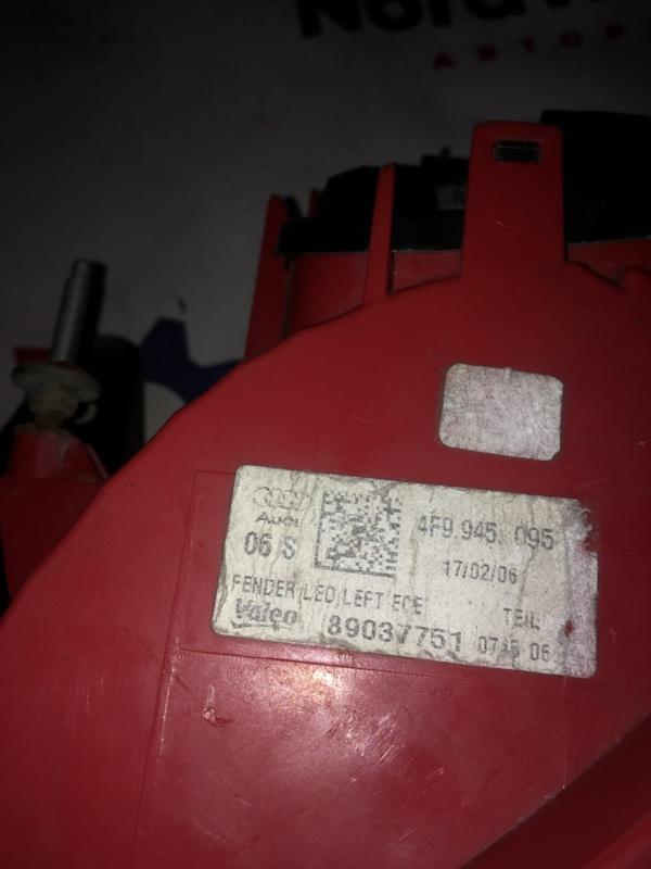 Фонарь наружный задний левый A6 (C6 Универсал BDW 2.4 Бензин