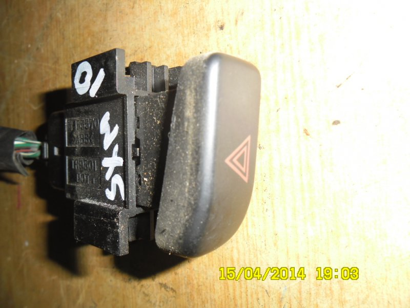 Кнопки в салон Toyota Gaia SXM10G