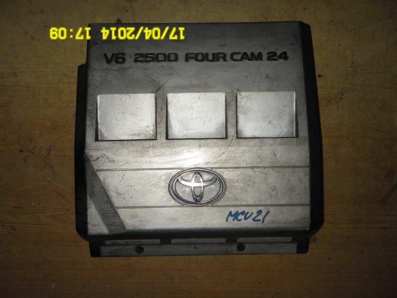 Крышка на двигатель декоративная Toyota Camry Gracia MCV21 2MZ-FE