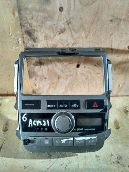 Блок управления климат-контролем Toyota Ipsum ACM21W 2AZ-FE 2002
