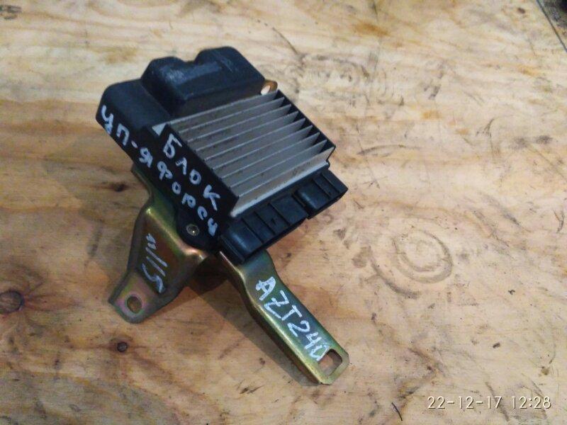 Блок управления впрыском топлива Toyota Allion AZT240 1AZ-FSE 2003