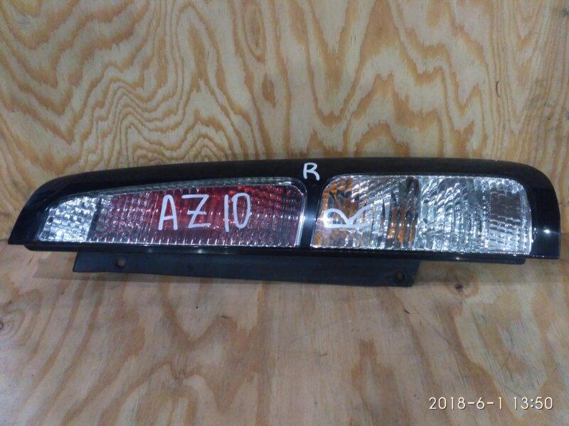 Фонарь стоп-сигнала Nissan Cube AZ10 CGA3DE 2001 правый