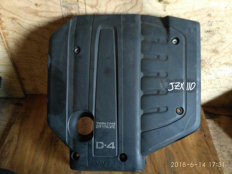 Крышка на двигатель декоративная Toyota Mark Ii JZX110 1JZ-FSE 2001