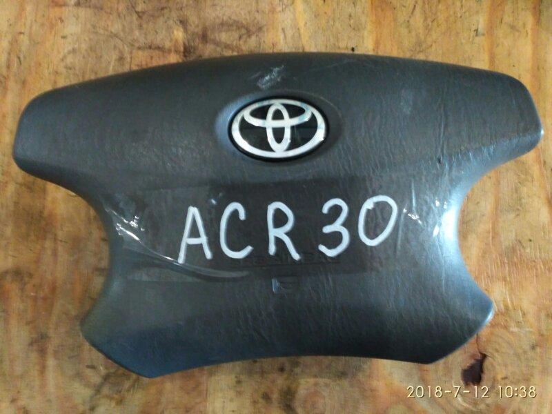 Аирбаг Toyota Estima ACR30 2AZ-FE 2001