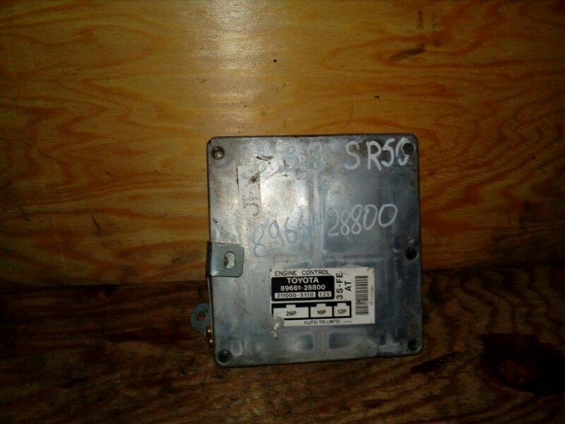 Блок управления двс Toyota Liteace Noah SR50G 3S-FE 1998