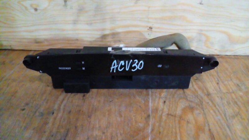 Часы Toyota Camry ACV30 2AZ-FE 2001