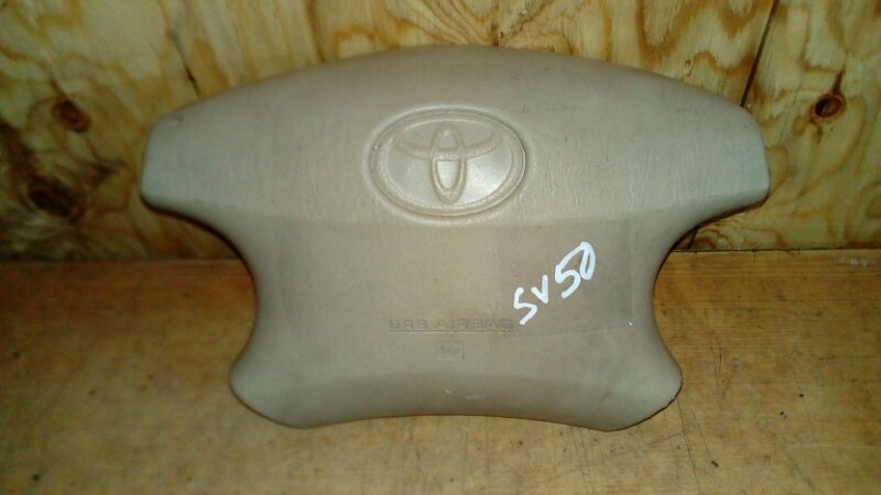 Аирбаг Toyota Vista Ardeo SV50 3S-FSE 1999