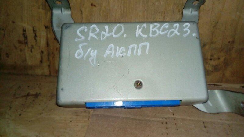 Блок управления кпп Nissan Serena KBC23 SR20DE 1997