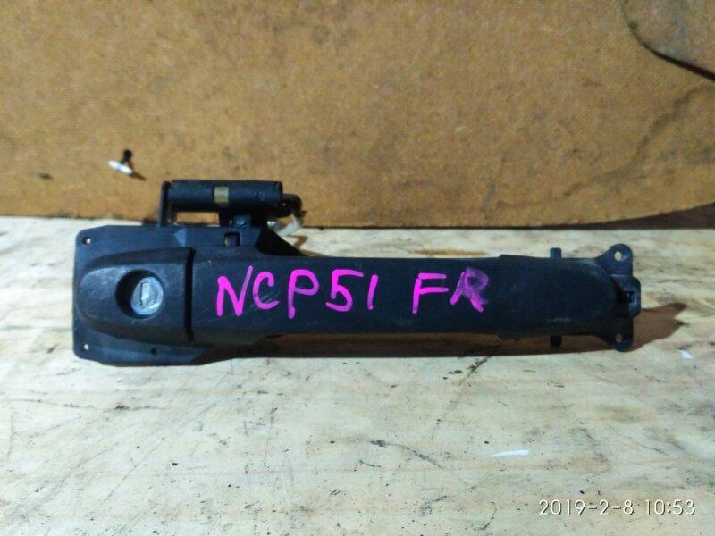 Ручка наружная Toyota Succeed NCP58G 1NZ-FE 2004 передняя правая