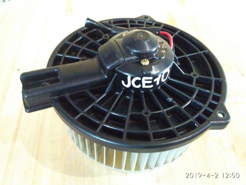 Вентилятор печки Toyota Altezza Gita JCE10W 2JZ-GE 2001