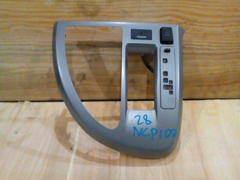 Пластиковые детали салона Toyota Ractis NCP100 1NZ-FE 2005