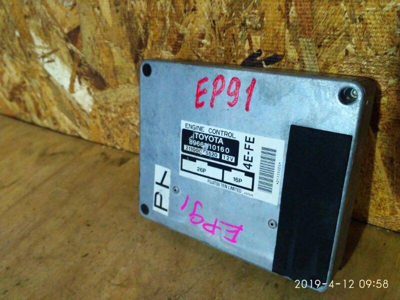 Блок управления двс Toyota Starlet EP91 4E-FE 1998