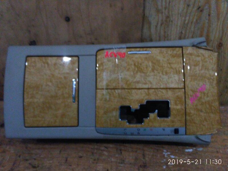 Пластиковые детали салона Toyota Camry ACV40 2AZ-FE 2008