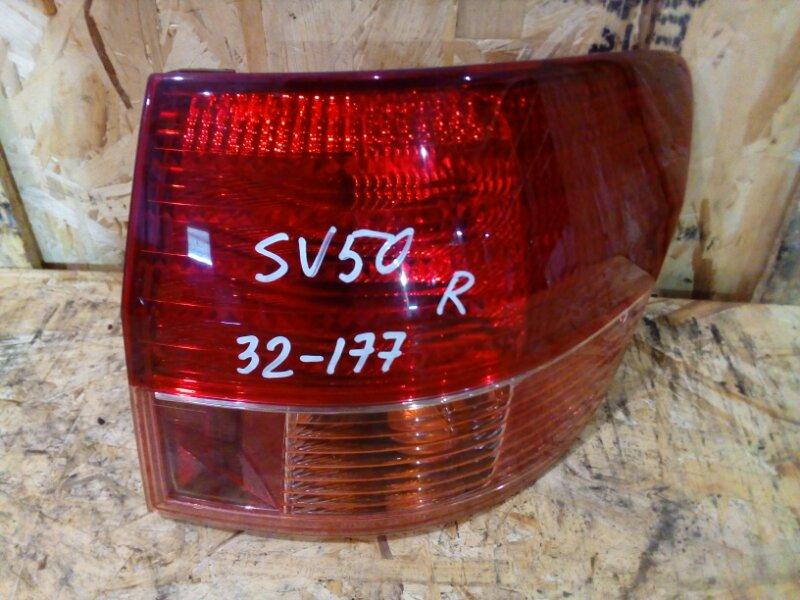 Фонарь стоп-сигнала Toyota Vista Ardeo SV50 3S-FSE 2000 правый