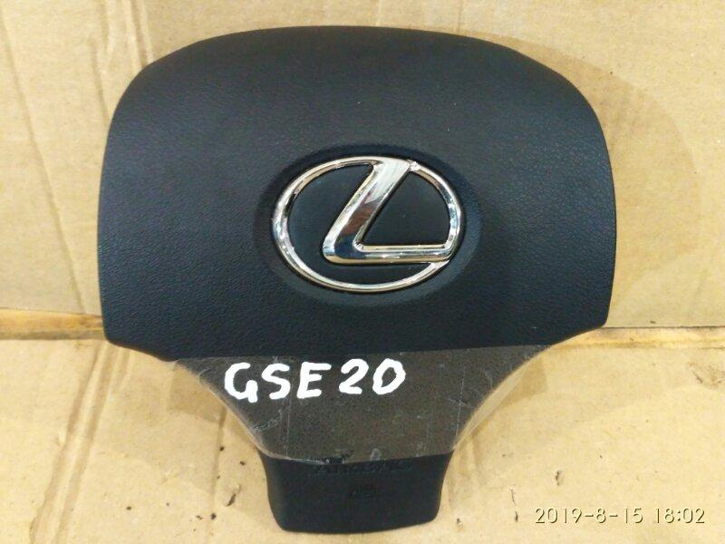 Аирбаг Lexus Is250 GSE20 4GR-FSE 2006