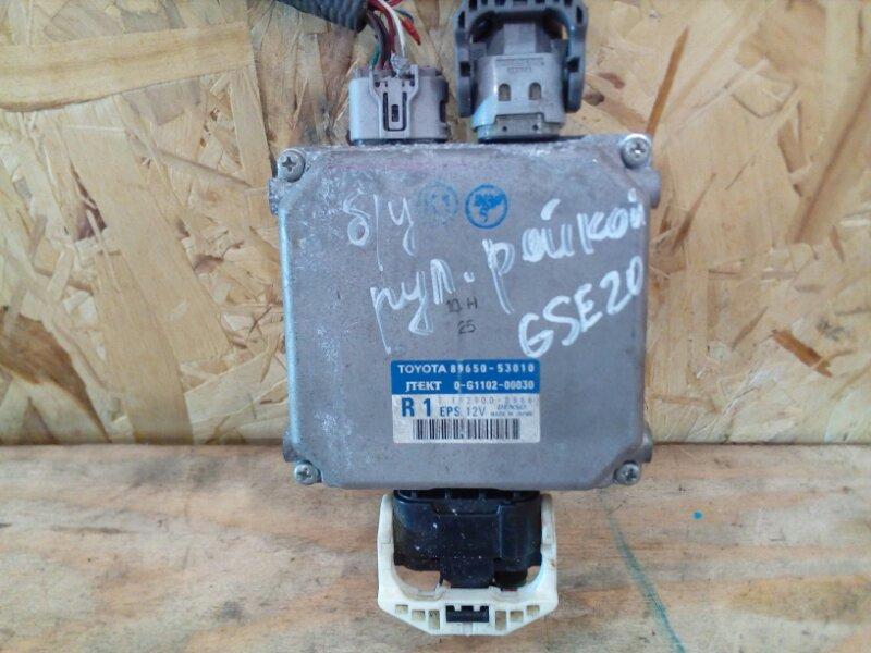 Блок управления рулевой рейкой Lexus Is250 GSE20 4GR-FSE 2006