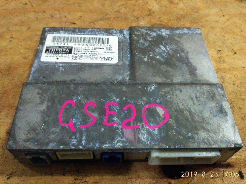 Блок управления Lexus Is250 GSE20 4GR-FSE 2006