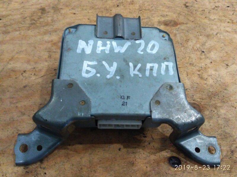 Блок управления кпп Toyota Prius NHW20 1NZ-FXE 2004