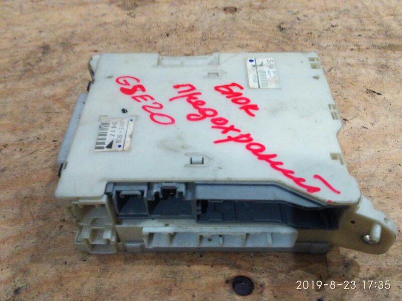 Блок реле и предохранителей Lexus Is250 GSE20 4GR-FSE 2006 передний