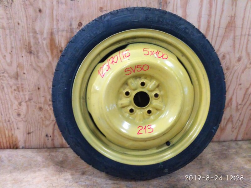 Запасное колесо Toyota Vista Ardeo SV50 3S-FSE 2001