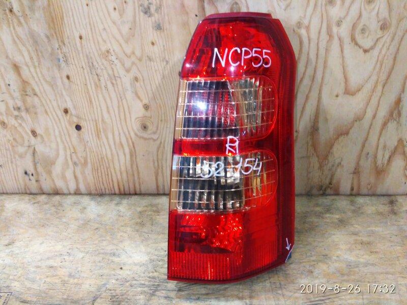 Фонарь стоп-сигнала Toyota Succeed NCP55V 1NZ-FE 2005 правый