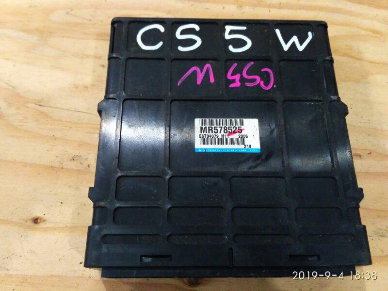 Блок управления двс Mitsubishi Lancer Cedia CS5W 4G93 2002