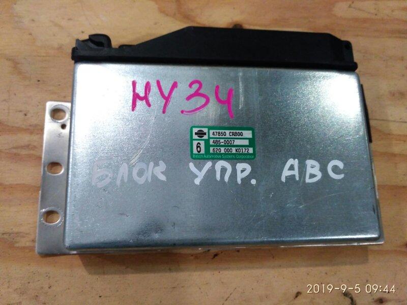 Блок управления abs. Nissan Gloria HY34 VQ30DET 2004